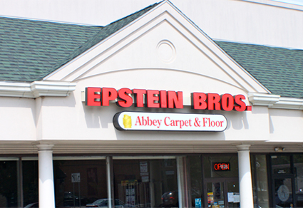 Epstein Brothers Carpet, Inc. showroom